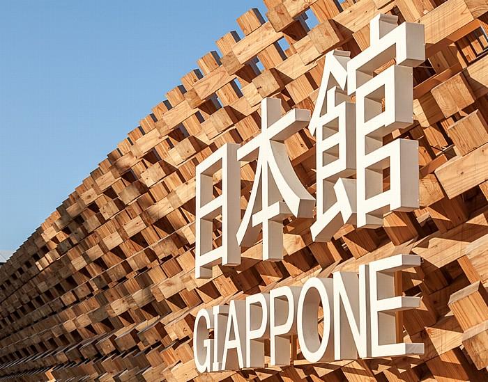 Mailand EXPO Milano 2015: Japanischer Pavillon Japanischer Pavillon EXPO 2015