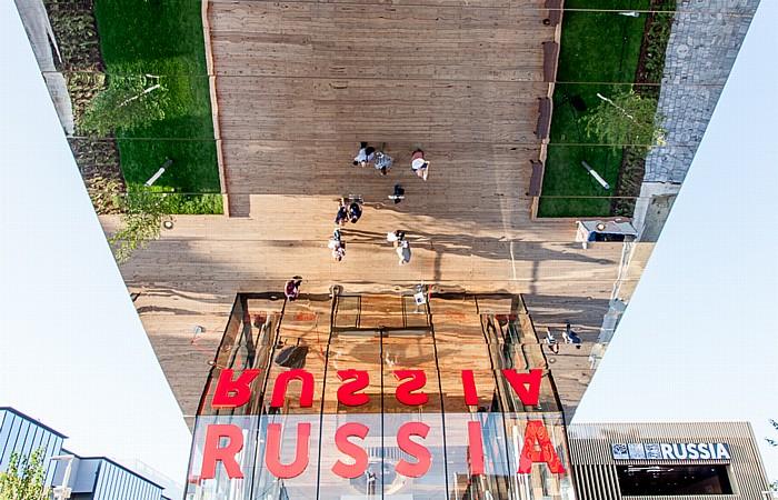 Mailand EXPO Milano 2015: Russischer Pavillon Russischer Pavillon EXPO 2015