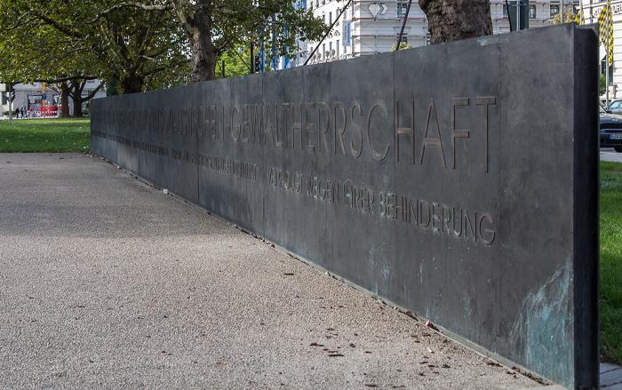 Maxvorstadt / Altstadt: Platz der Opfer des Nationalsozialismus München