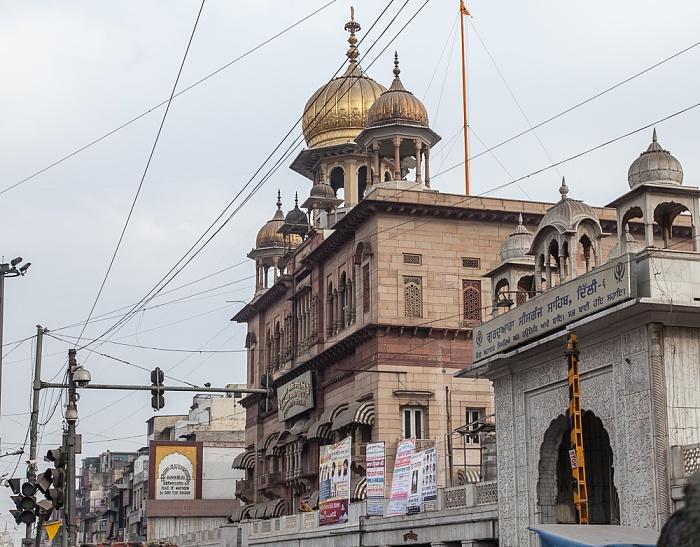 Old Delhi: Chandni Chowk Road - Gurudwara Sis Ganj Sahib