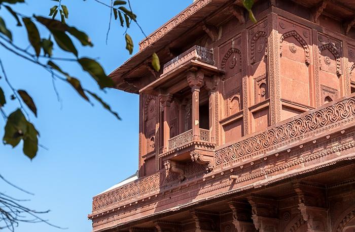 Fatehpur Sikri Königspalast: Birbal's House