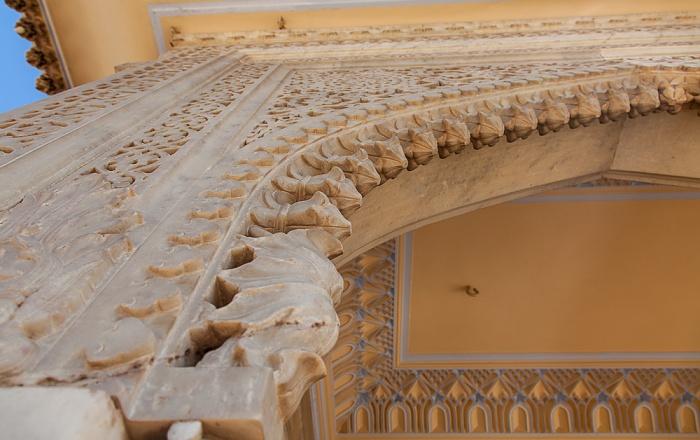 Jaipur City Palace: Rajendra Pol (Sarhad-ki-Deorhi)