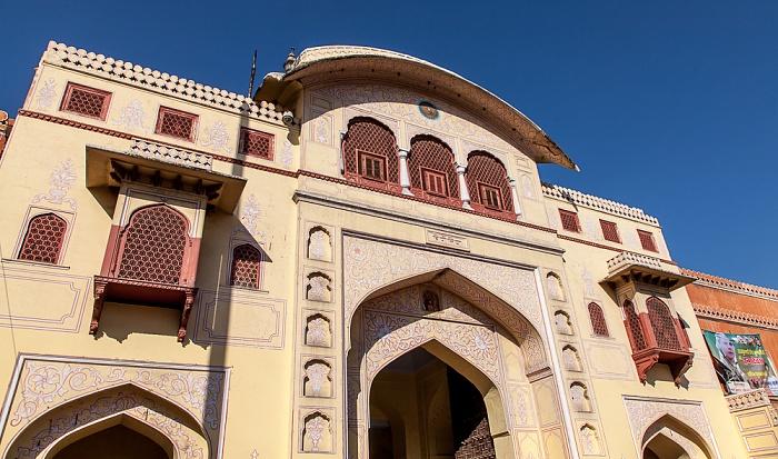 Jaipur Pink City: Tripolia Gate