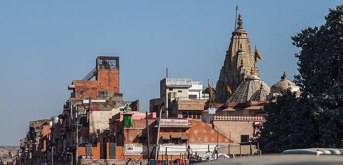 Jaipur Pink City: Badi Chaupar (Manak Chowk) - Mandir Shri Lakshmi Narayan Ji