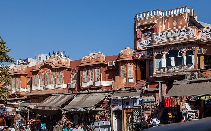 Jaipur Pink City: Amer Road
