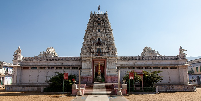 Pushkar Sri Rama Vaikunth Temple