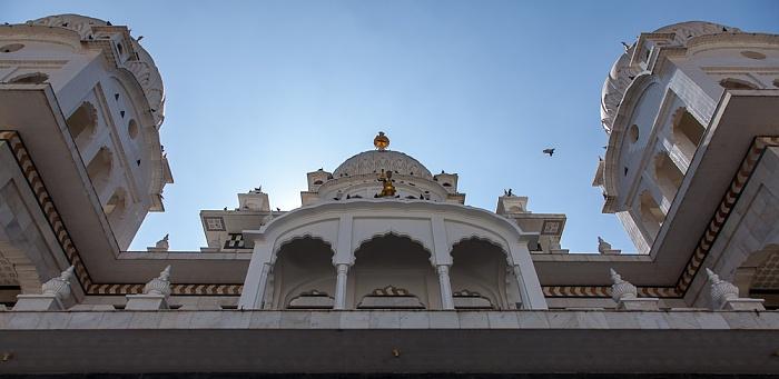 Pushkar Gurudwara Singh Sabha