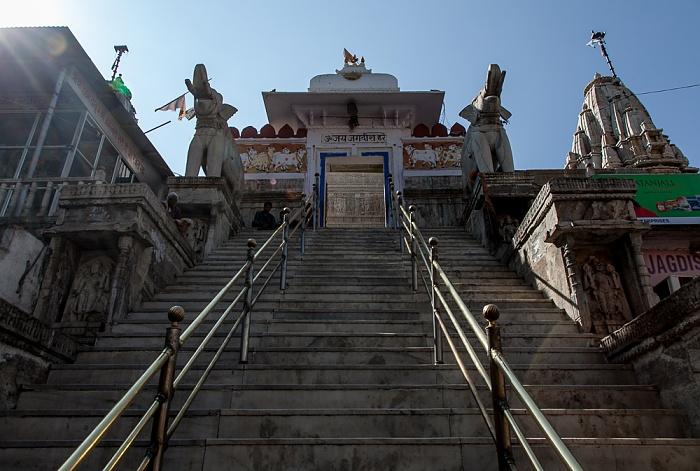 Udaipur Altstadt: Jagdish Temple