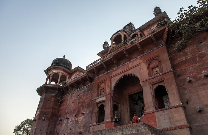 Varanasi Ghats: Panchayati Akhada Shri Niranjani Ghat