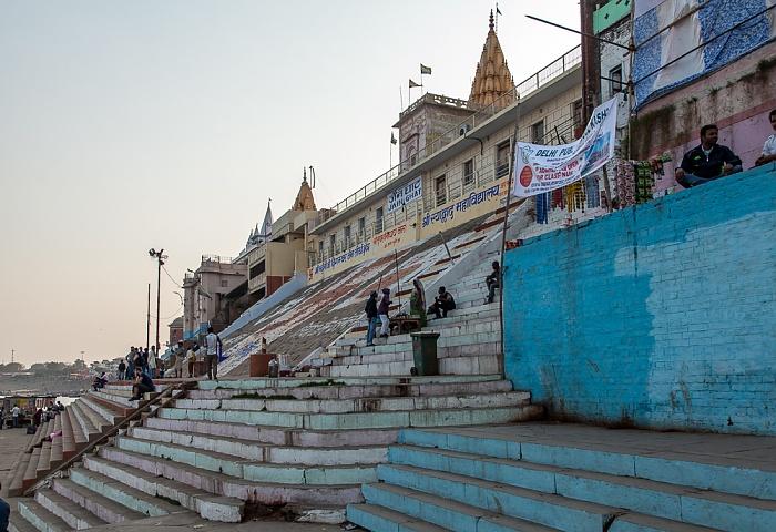 Varanasi Ghats: Panchkota