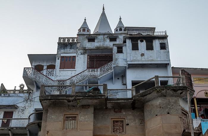 Varanasi Ghats: Sri Anandamayi Ashramam