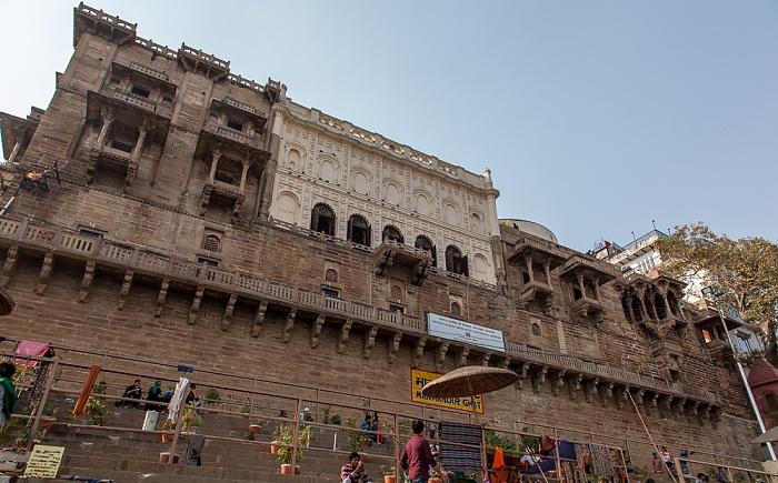 Varanasi Ghats: Mana Mandira Ghat