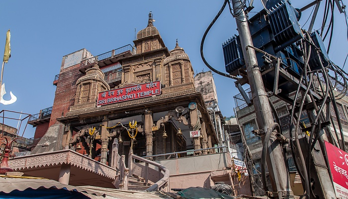 Varanasi Altstadt: Dashashwamedh Road - Shri Brihaspati Temple