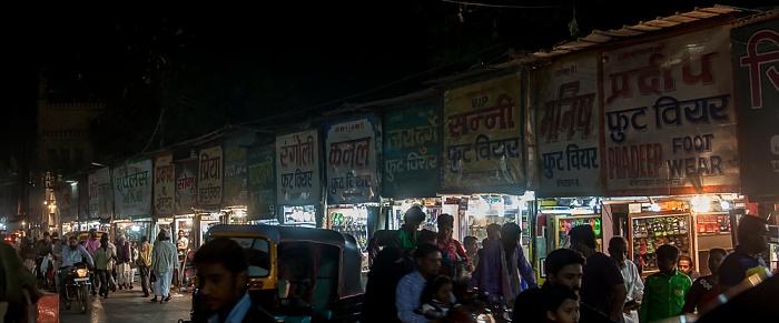 Varanasi Altstadt: Benia Bagh Road