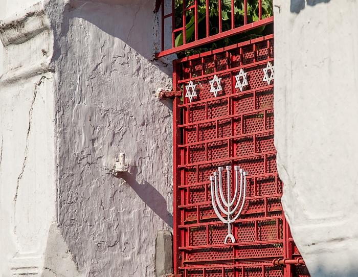 Kochi Mattancherry: Paradesi Synagogue