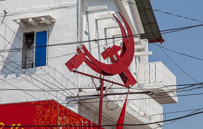 Kochi Mattancherry: Pullupalam Road - Hammer und Sichel
