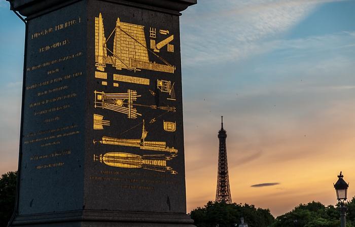 Place de la Concorde: Obelisk von Luxor Paris