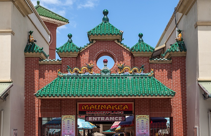 Downtown Honolulu: Chinatown Historic District - Maunakea Street - Maunakea Marketplace