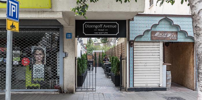 Tel Aviv Dizengoff Street: Eingang zum Dizengoff Avenue Hotel