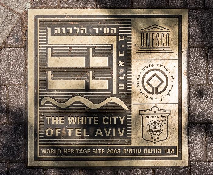 Tel Aviv Rothschild Boulevard (Sderot Rotshild) (Weiße Stadt, Bauhausarchitektur)
