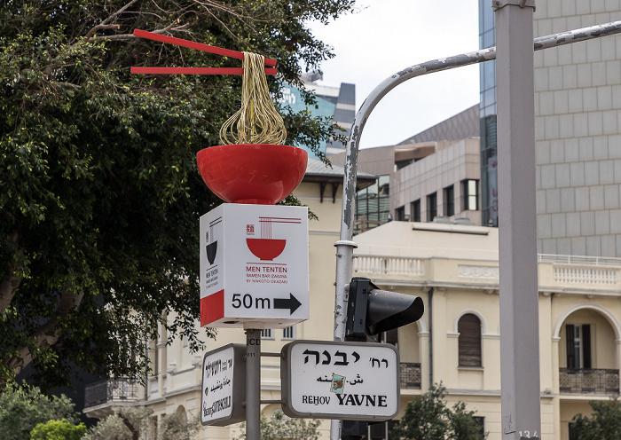 Tel Aviv Rothschild Boulevard (Sderot Rotshild)