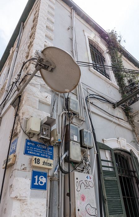 Tel Aviv Neve Tzedek: Amzaleg Street