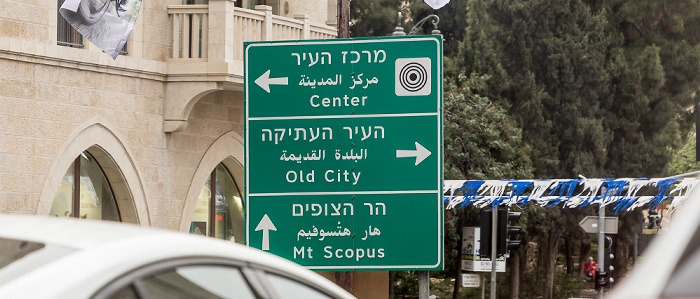 King David Street Jerusalem
