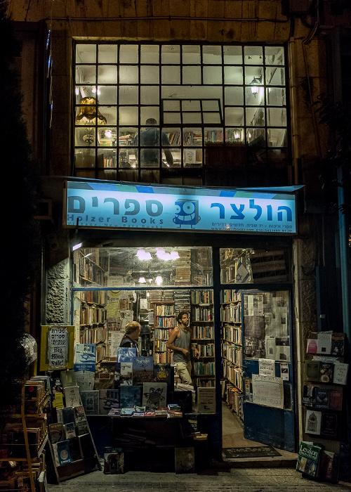 Jaffa Road: Buchladen Jerusalem