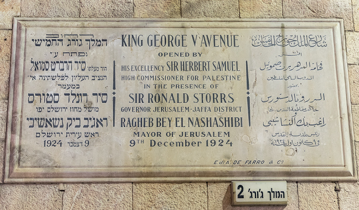 Jerusalem King George Street