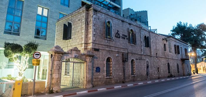 Musrara: HaNevi'im Street (Street of the Prophets) Jerusalem