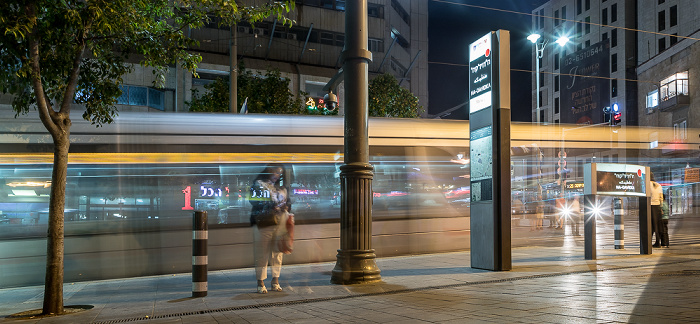 Davidka Square / Jaffa Road: Jerusalem Light Rail