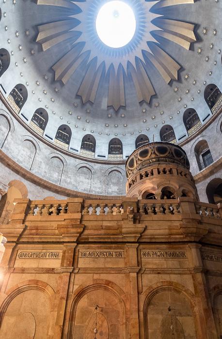 Jerusalem Grabeskirche (Kirche vom heiligen Grab, Auferstehungskirche)