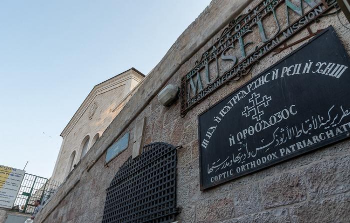 Altstadt (Christliches Viertel): Coptic Orthodox Patriarchate in Jerusalem Jerusalem