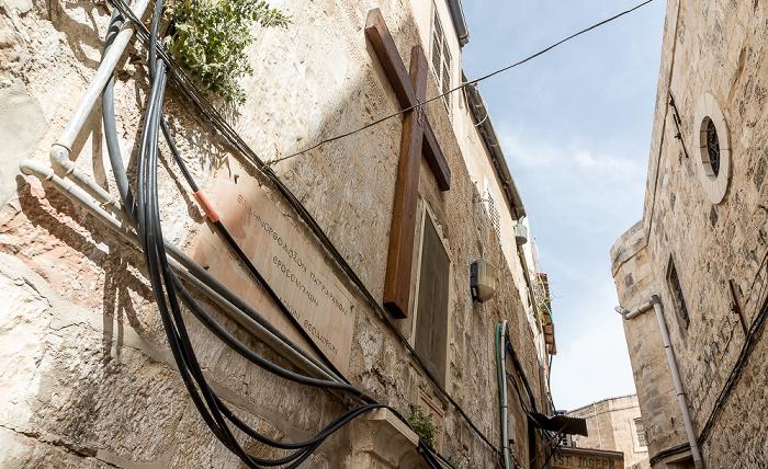 Altstadt (Christliches Viertel) Jerusalem