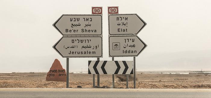 Negev Kreuzung Route 227 / Highway 90