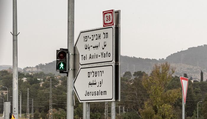 Bet Schemesh Highway 38