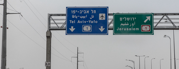 Jerusalem District Sha'ar HaGai Interchange: Highway 38 / Highway 1