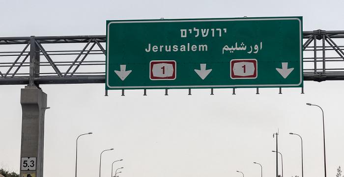 Jerusalem District Highway 1