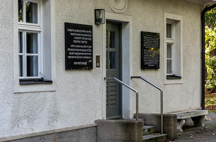 Neuer Israelischer Friedhof München