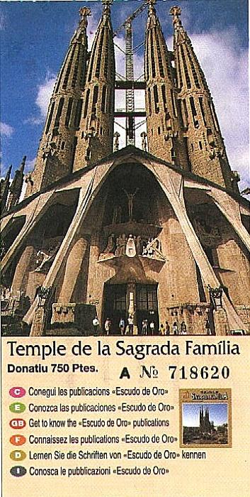 Sagrada Familia Barcelona 1996